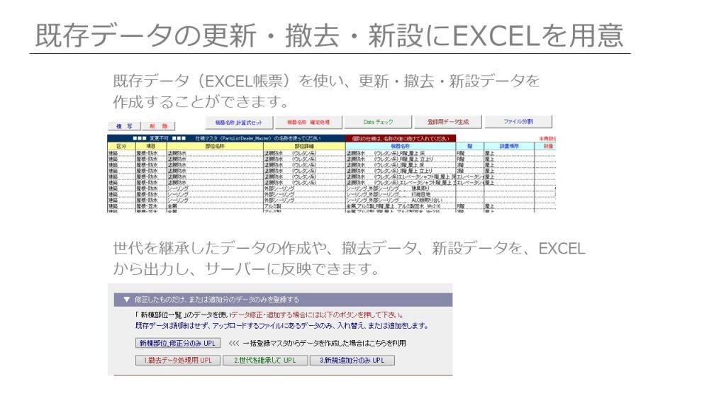 FMAXS_HP_2020_05_page18