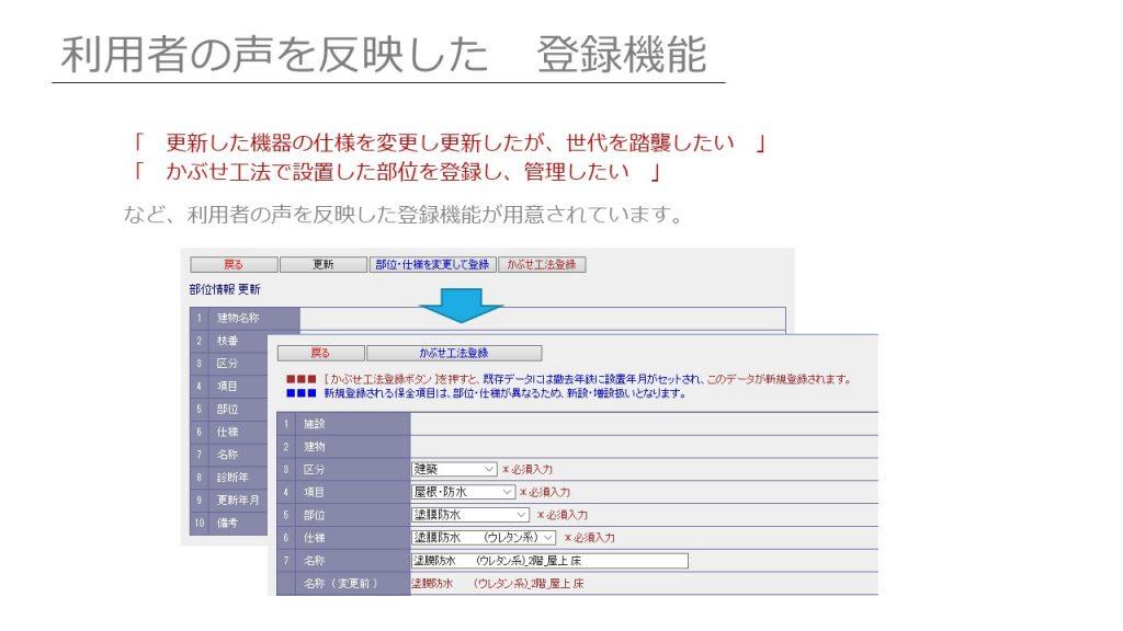 FMAXS_HP_2020_05_page19