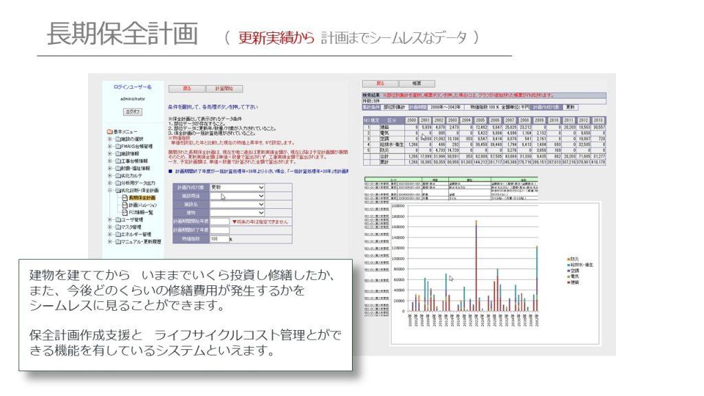 FMAXS_HP_2020_05_page25